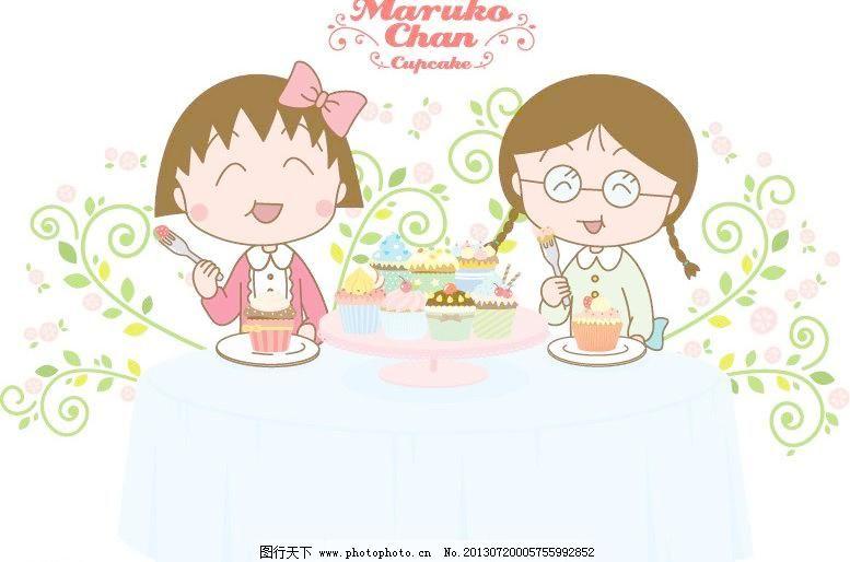 樱桃小丸子模板下载 樱桃小丸子 卡通 可爱 小丸子背景 矢量人物 日本
