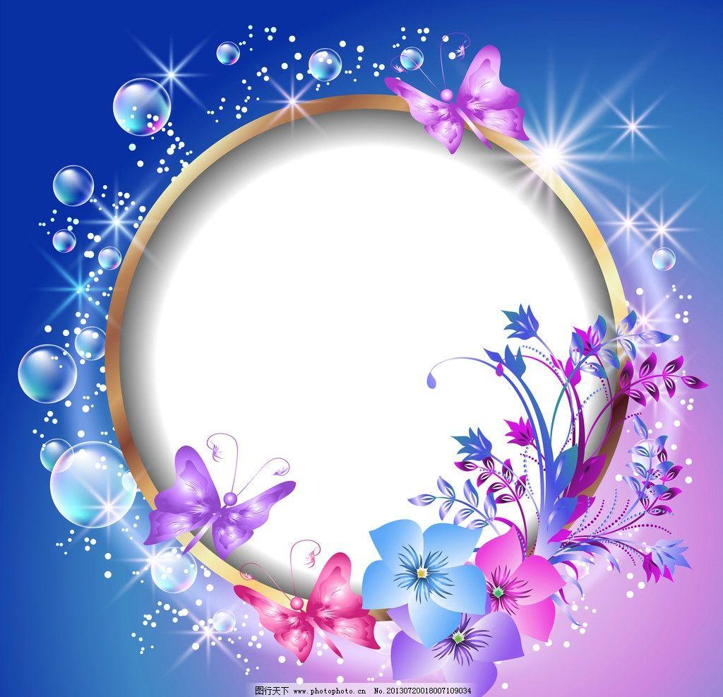 梦幻花卉背景图片