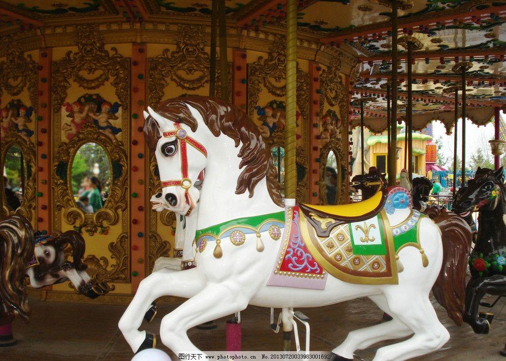 青岛方特游乐园 双层 旋转木马 追逐 游玩 距离 国内旅游 旅游摄影