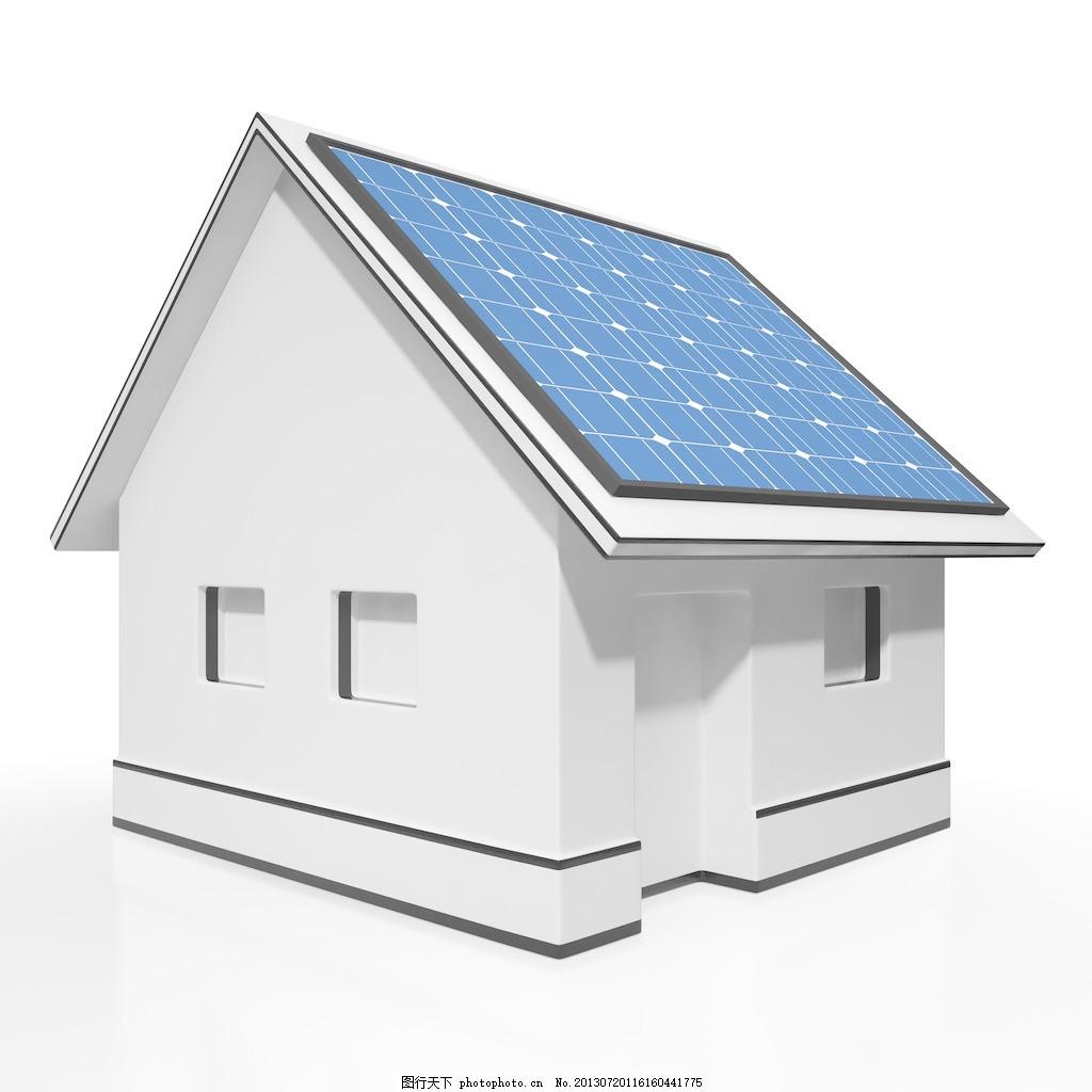 太阳能电池板的房子显示太阳电