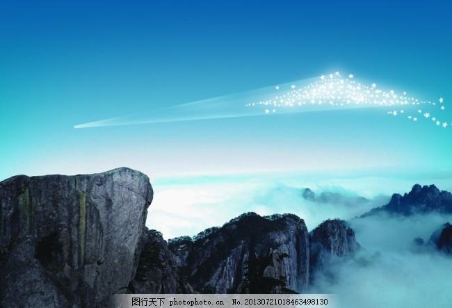 风景 山 天空 青色 天蓝色