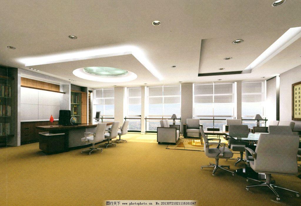 办公室装修效果图 商业空间 源文件 室内模型图片