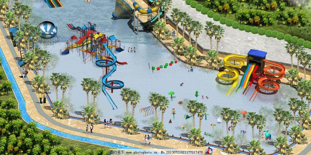 儿童戏水池 水上设备 大滑梯 水乐园 儿童游乐设备 3d作品 3d设计