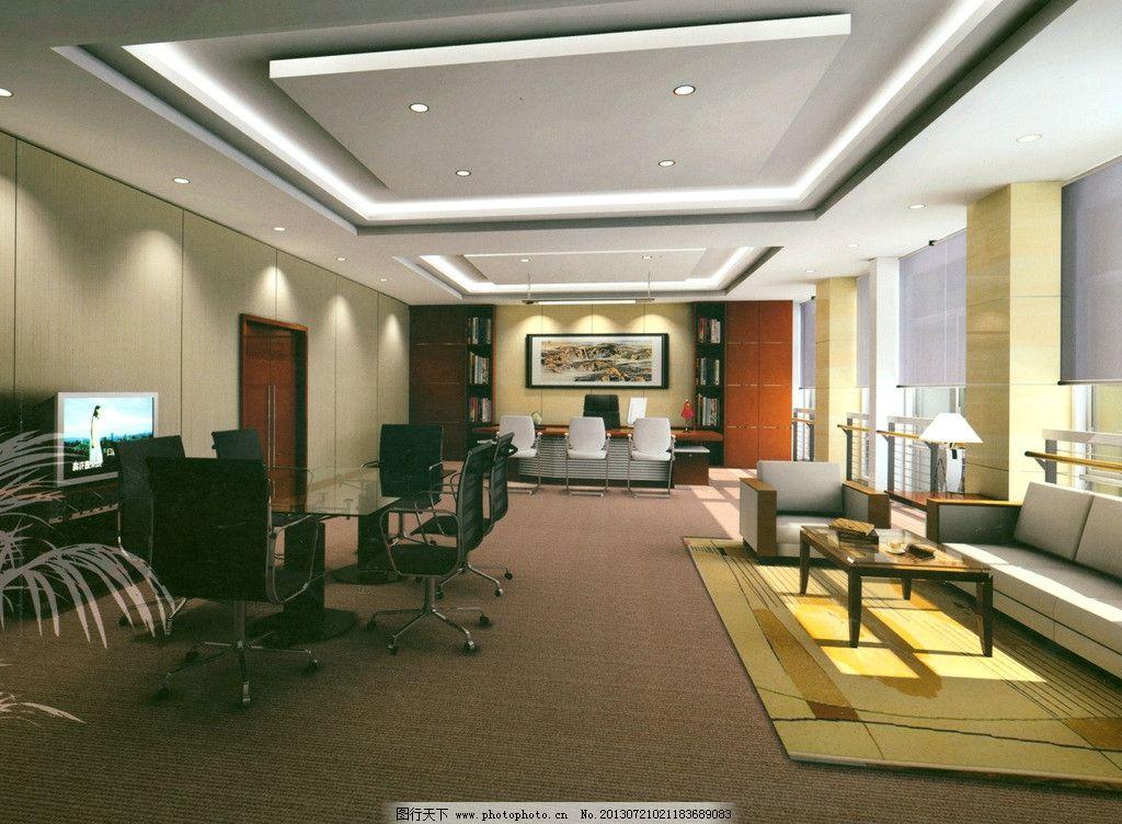 办公室 装修 效果图 经理室 老板室 商业空间 源文件 室内模型