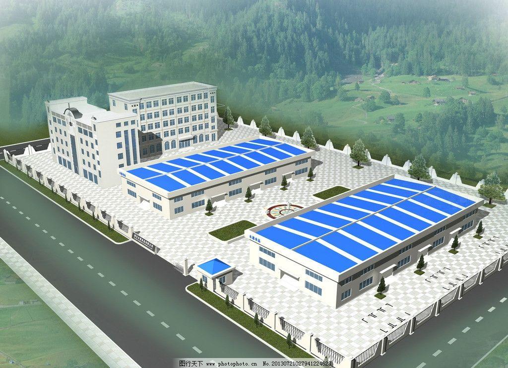 工厂效果图 企业 建筑 工厂 生产 一体化        室内设计 环境设计