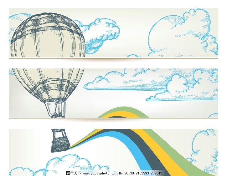 手绘云彩热气球卡片图片