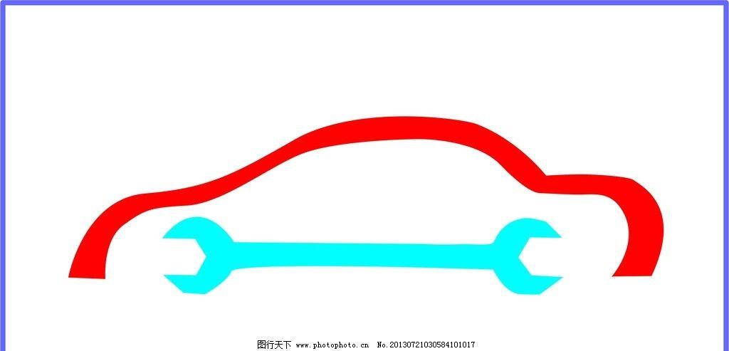汽车修理改装矢量图图片