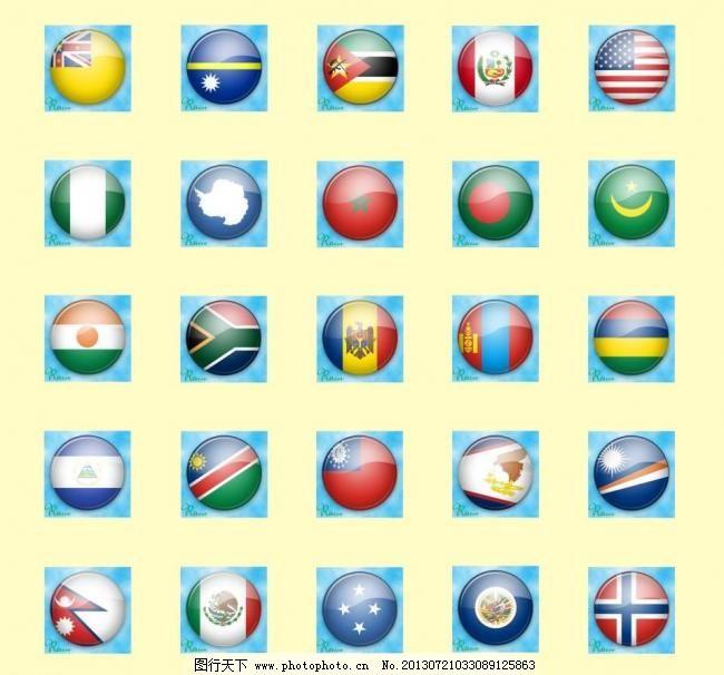 175国家旗帜图片