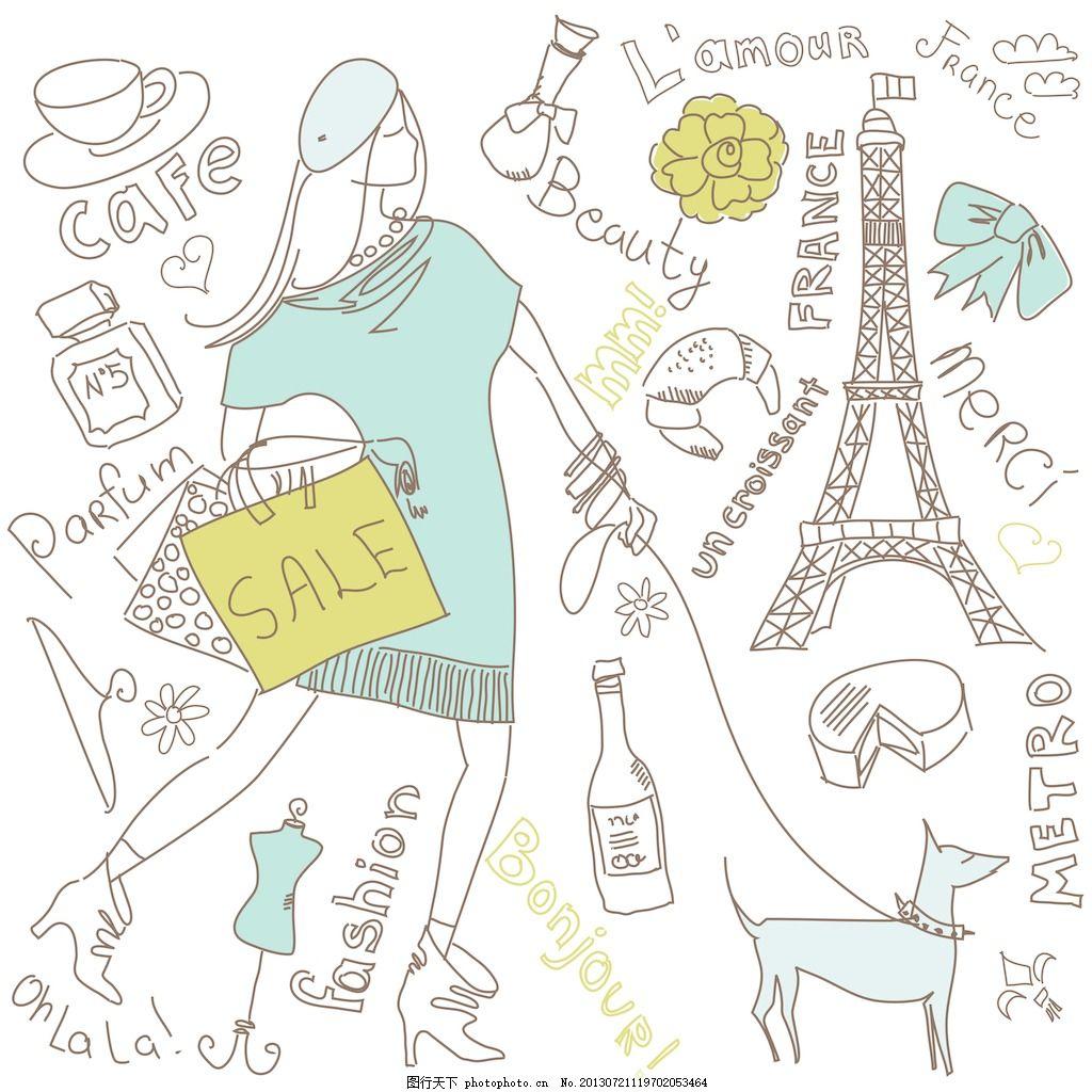 巴黎地图简笔画步骤