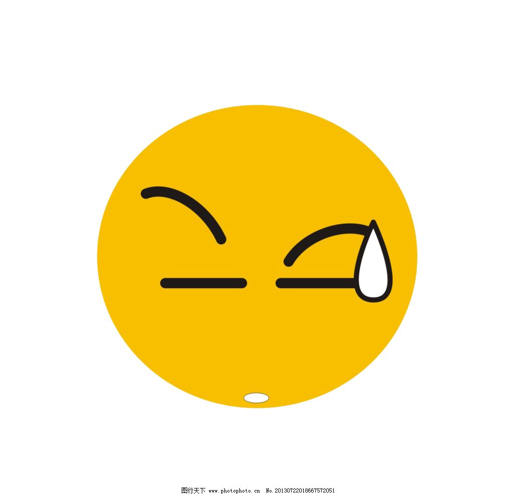 网络表情 qq表情 腾讯表情 qq表情流汗 流汗表情 流汗图片 其他 动漫图片