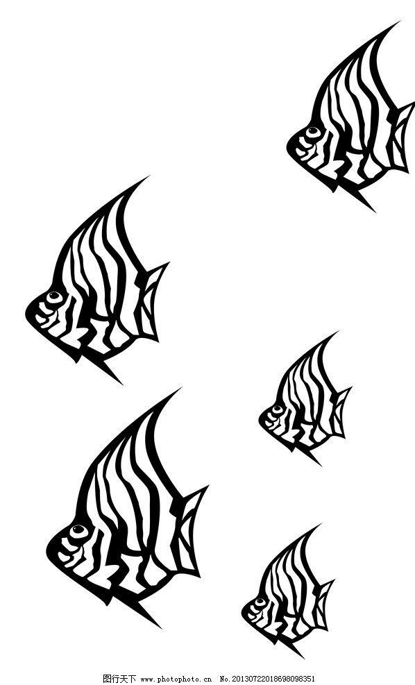 海底鱼 海底 黑白色 鱼类 动漫 墙贴 其他 动漫动画 设计 28dpi bmp图片