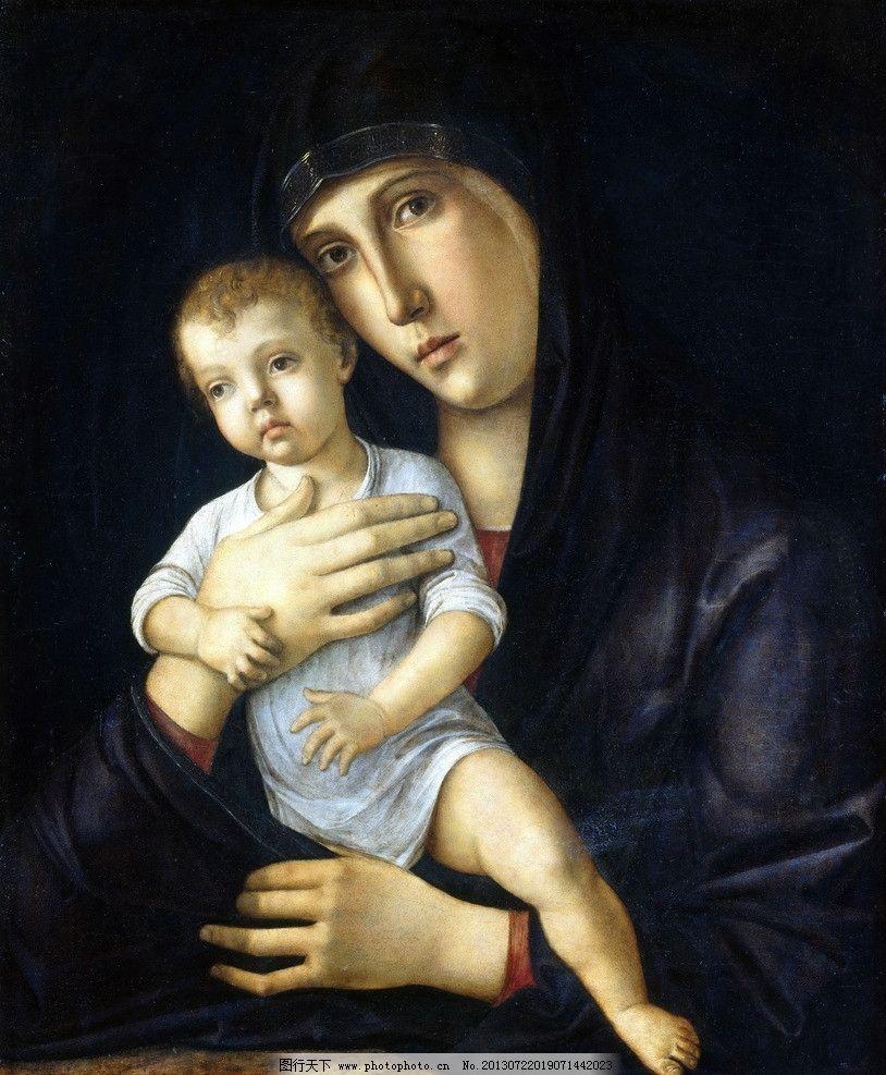 可爱宝宝 外国 油画