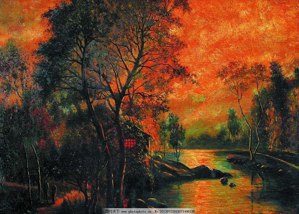 晚霞 美术 油画 风景画 河流 房屋 树林 树木 红霞 行人 油画艺术