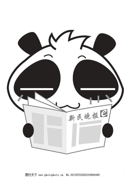 看报纸的熊猫 nono nonopanda 看报 报纸 熊猫 卡通 可爱 萌 卡通设计