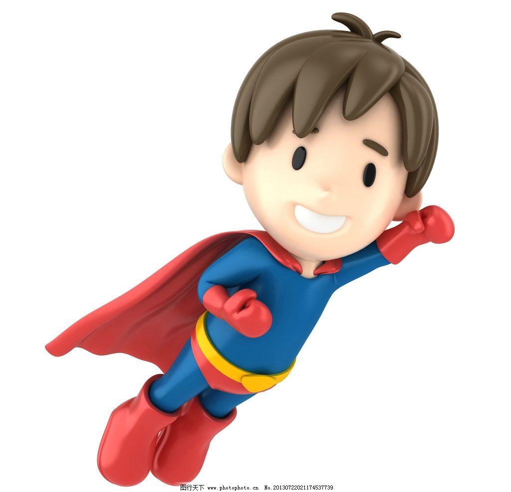 3d小超人图片