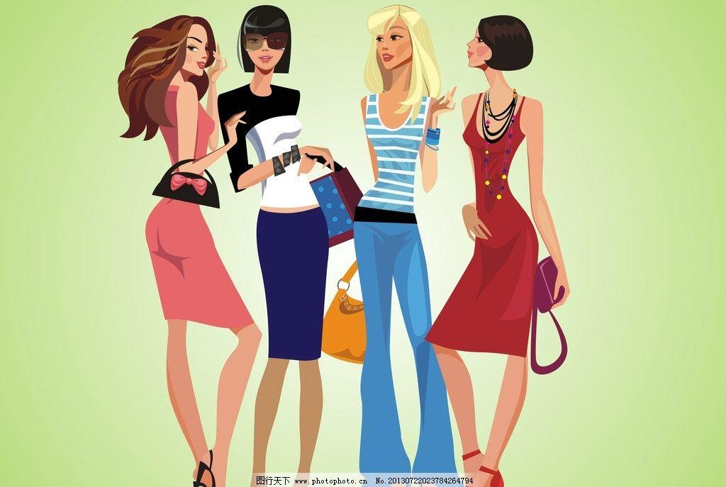 时尚矢量美女 人物 眼镜 卡通人物 办公室美女 通勤 妇女女性