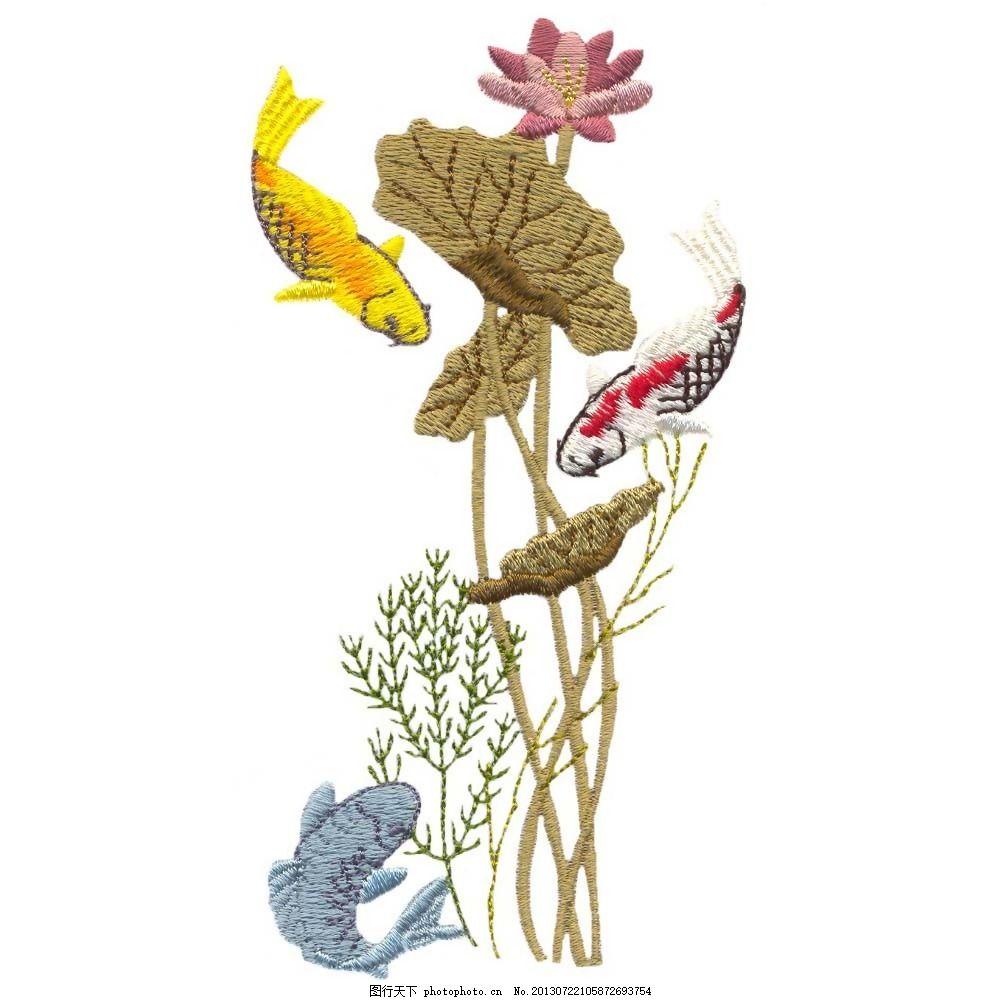 绣花 动物 鱼 植物 草 免费素材