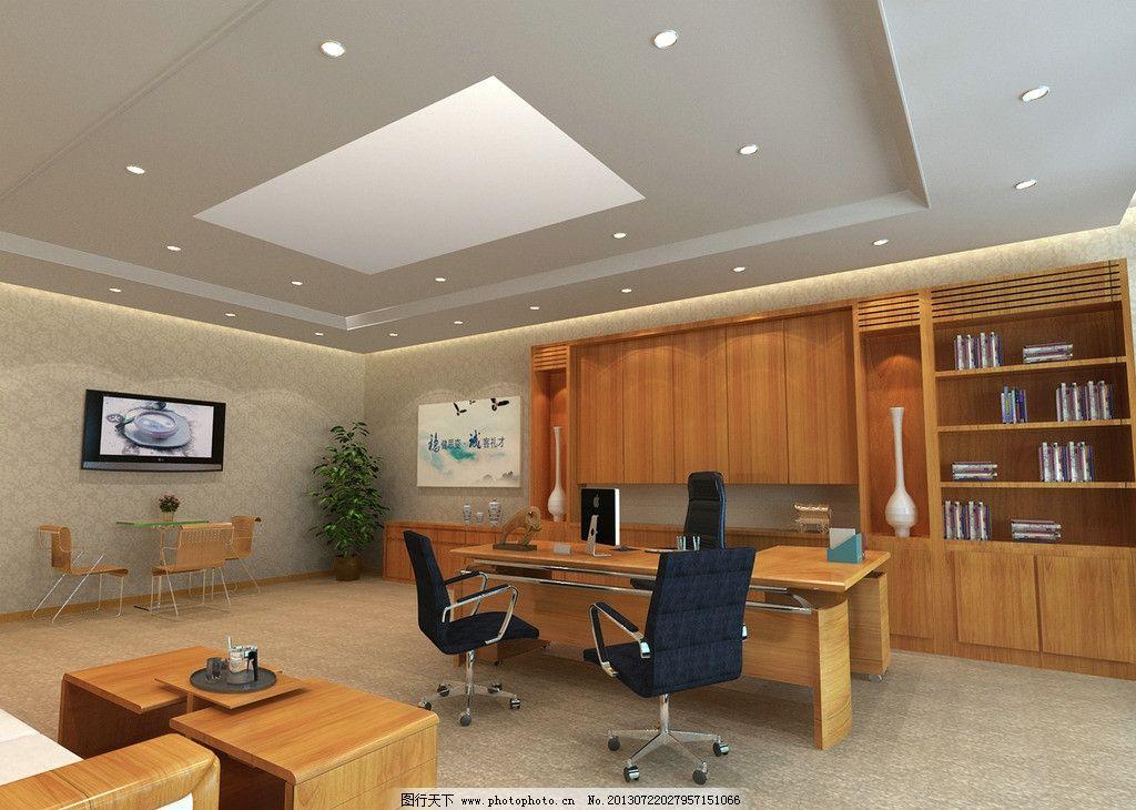 办公室效果图 现代 简约 办公室        木材 木质 室内设计 环境设计图片