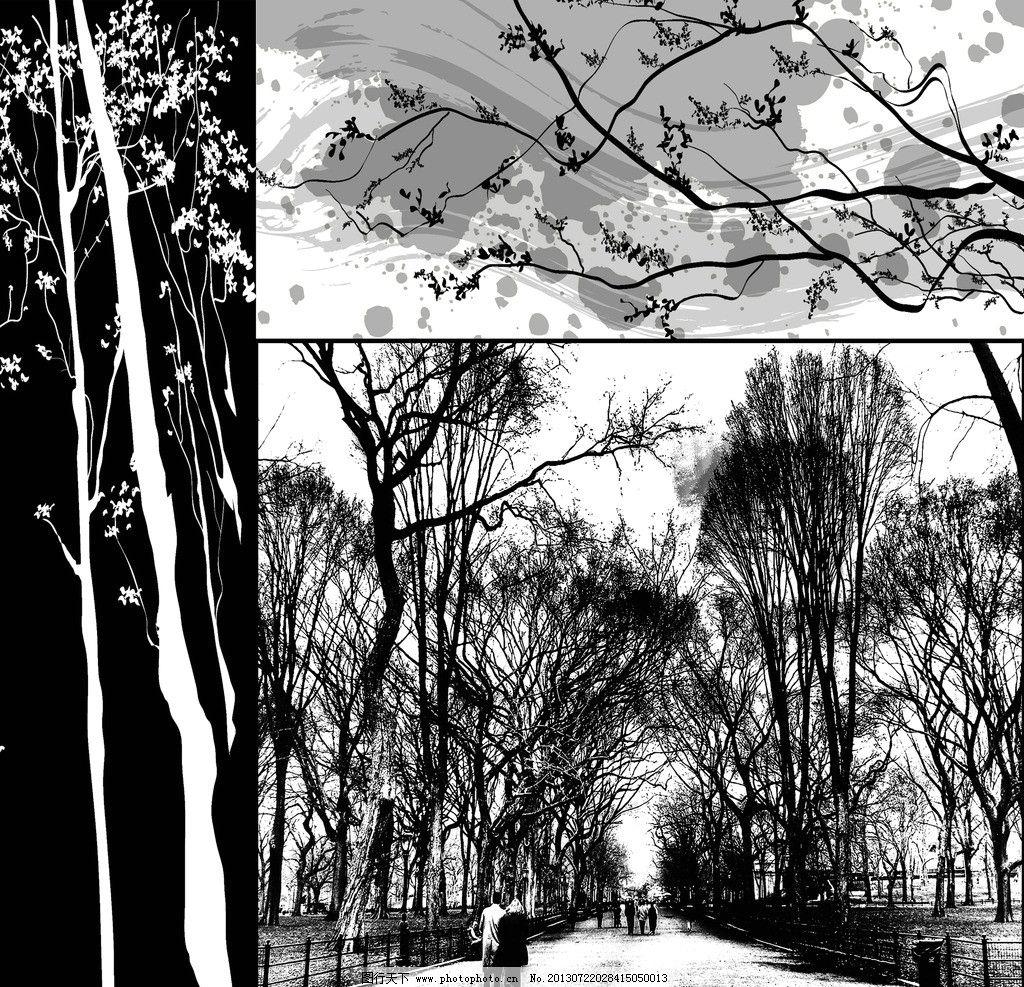 树木装饰画 装饰画 无框画 挂画 树 黑白风景 路 冬天 花纹 环境设计