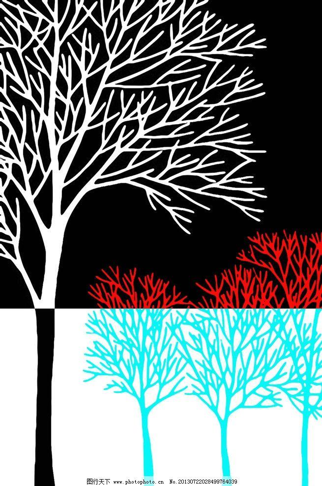 树木装饰画图片