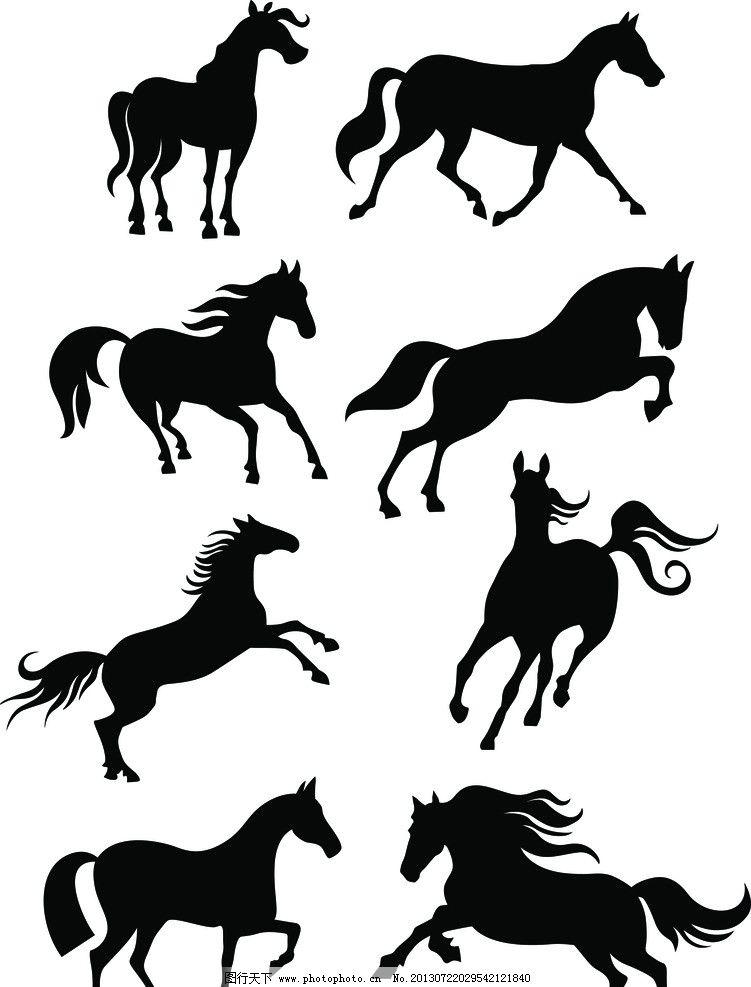 手绘骏马 骏马 动物 剪影素材 马 广告设计 矢量 ai
