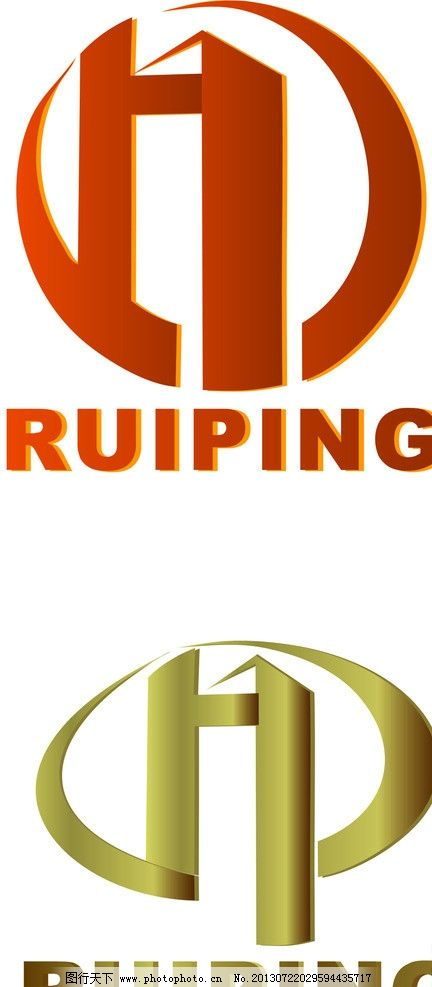 建筑广告logo 建筑      房地产品 建筑商 logo 素材 广告设计 矢量 c