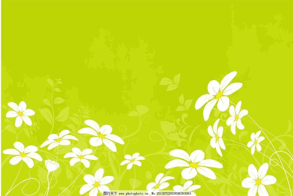 浪漫花卉 春天 春季 绿叶 底图 背景图 植物 广告设计 矢量