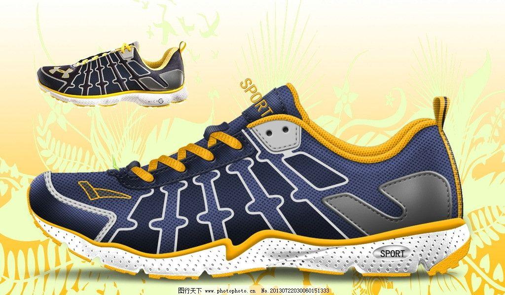 运动鞋类设计图片