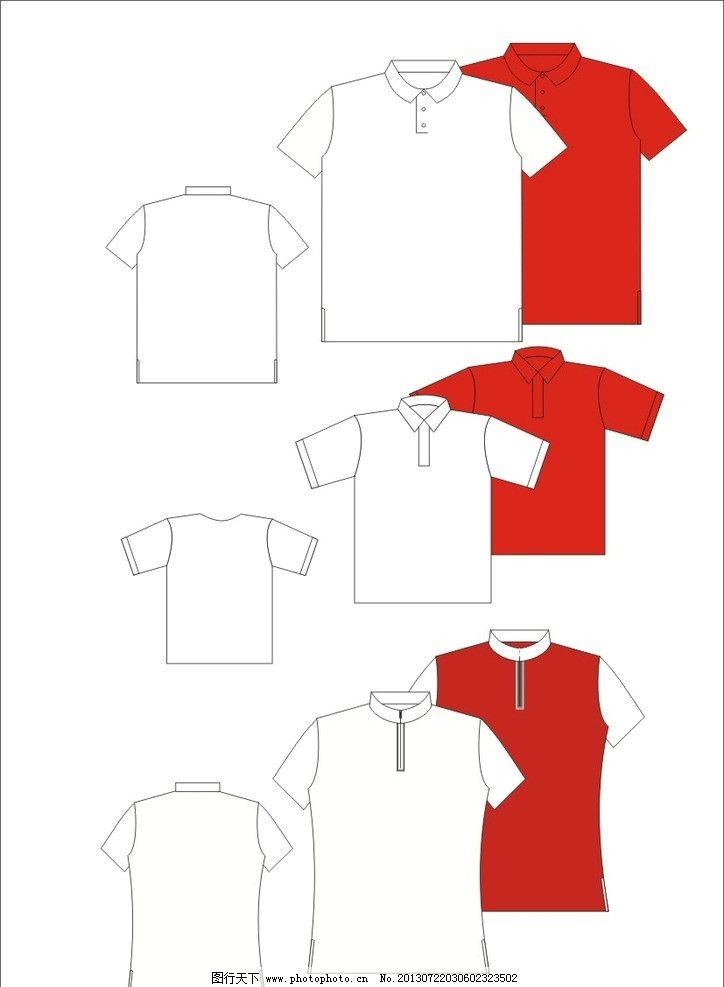 衬衣剪法步骤图片