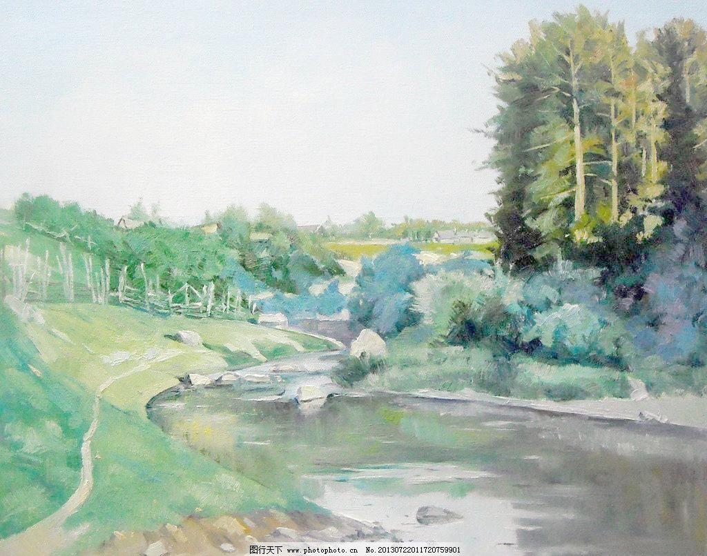 乡村小溪 草地 房屋 风景画 绘画书法 美术 树林 树木 乡村小溪设计
