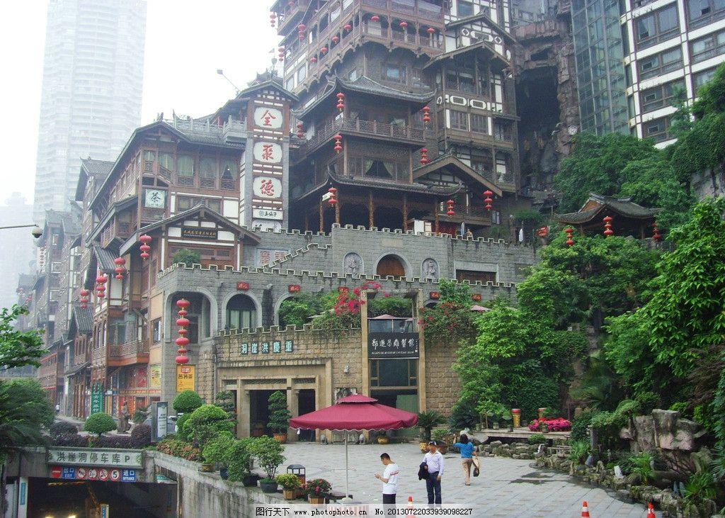 重庆滨江路图片