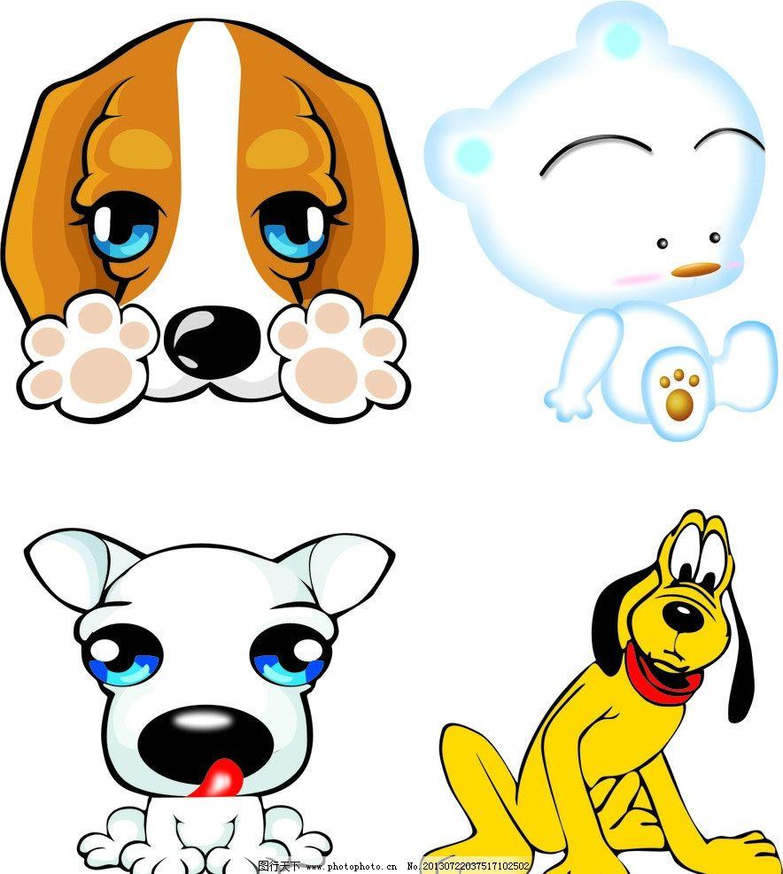 卡通小狗 狗 可爱小狗 小狗brau 狗爪印 狗狗 狗头 坐着的小狗 卡通