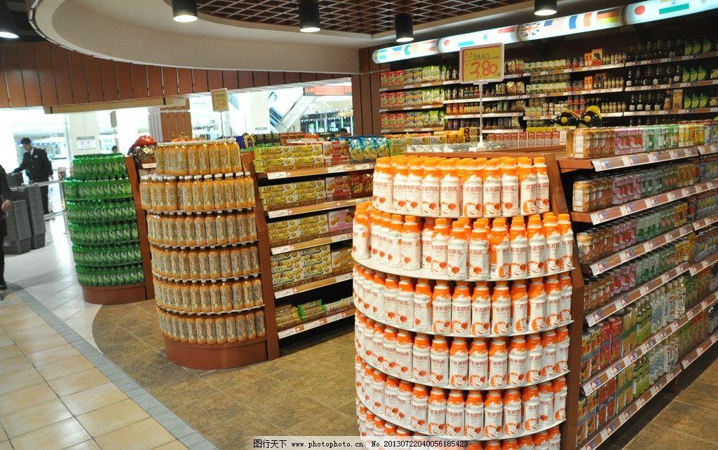 超市 饮料