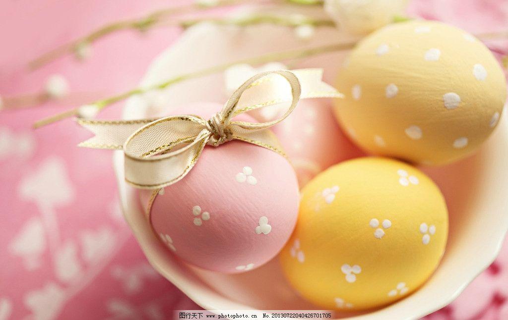 鸡蛋 彩蛋 图案 彩绘 美食 食物 食材 花朵 节日 温馨 设计 创意 食物