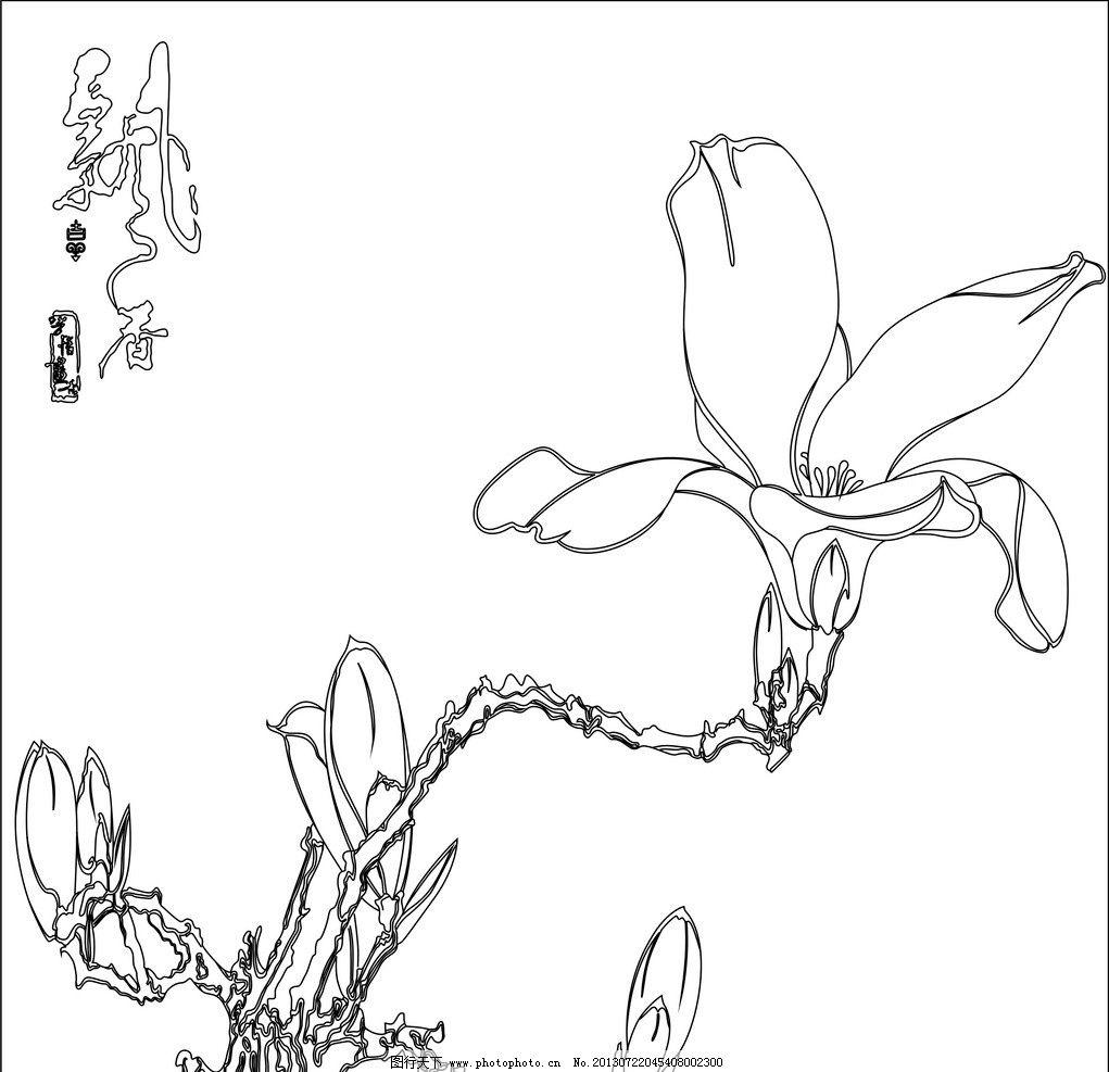 飘香 玻璃工艺 线描图 清香 玉兰 艺术玻璃 花草 生物世界 矢量 cdr
