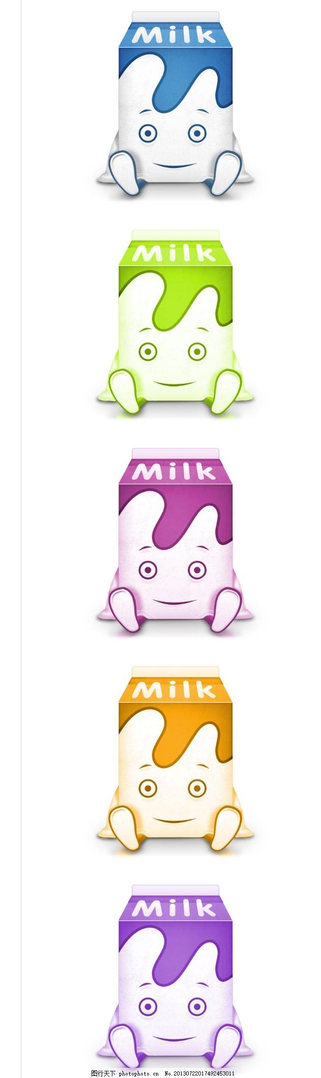 卡通牛奶盒子图片