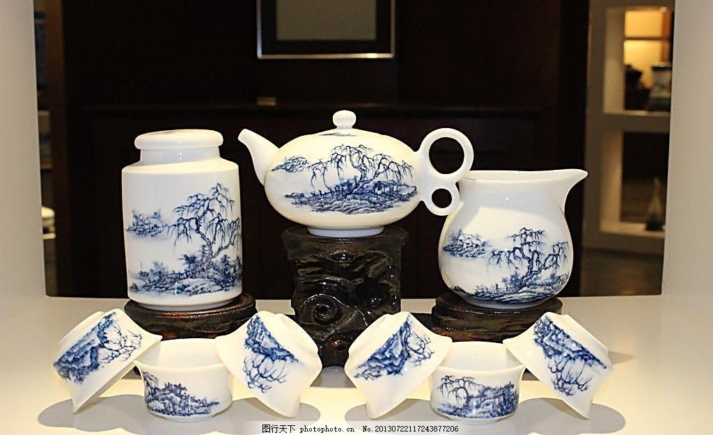 青花瓷 水壶 瓷器 生活用品 茶壶 家居生活 生活百科 摄影 黑色
