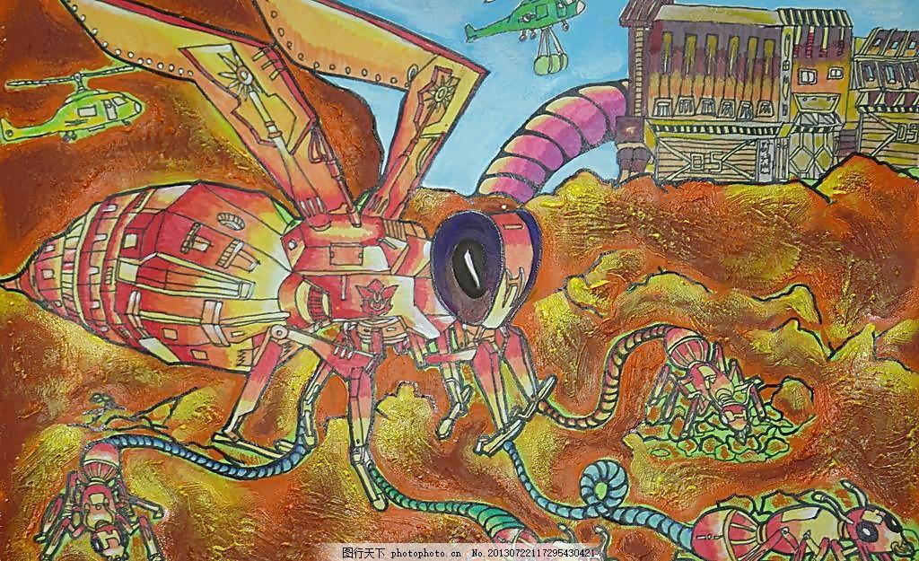 科幻绘画 手绘 卡通 幼儿 绘画作品 绘画书法 文化艺术 棕色