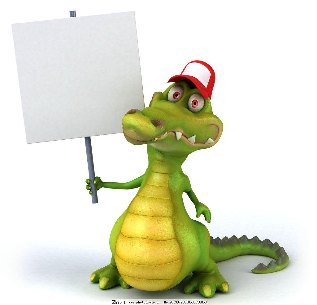 手举广告牌的动物 空白展板 鳄鱼 展示牌 空白广告设计 动漫动画