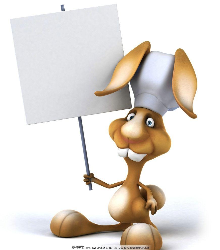 手举广告牌的动物图片