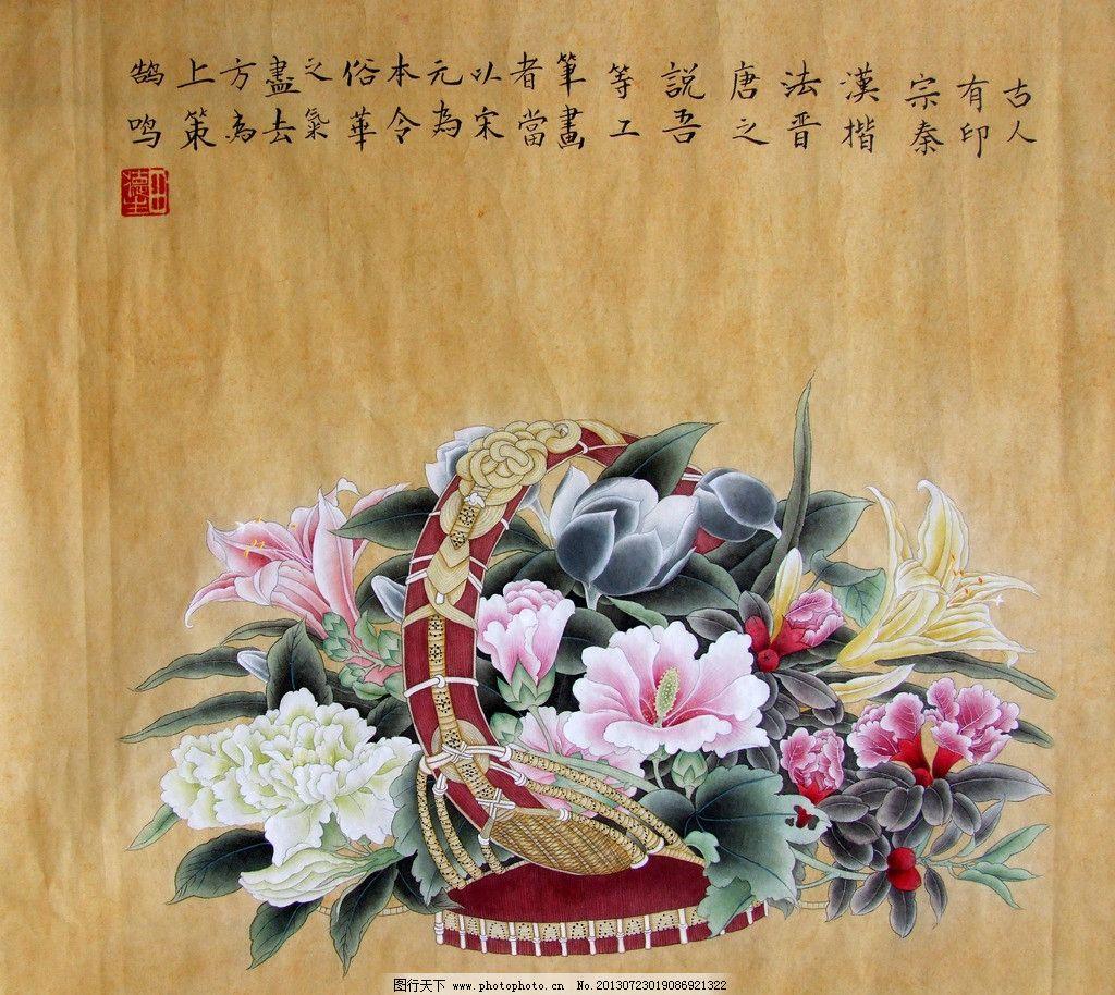 花篮 工笔画 水墨画 花朵 玫瑰 康乃馨 题字 绘画书法 文化艺术
