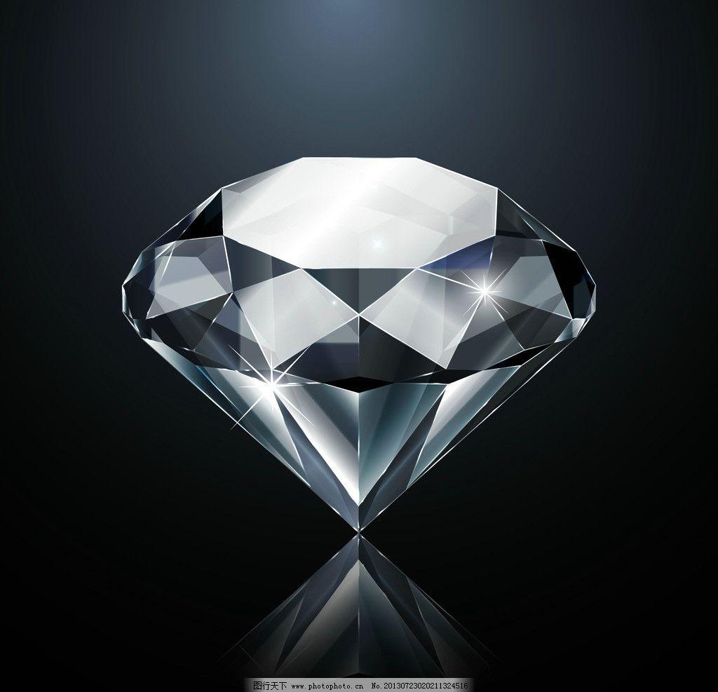 钻石矢量素材图片_背景底纹