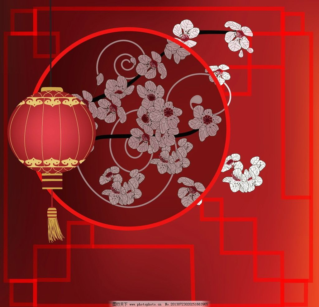 中式花纹 传统花纹 古典 窗花 花纹 边角 灯笼 桃花 花边 经典古代