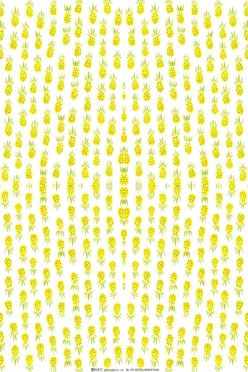 菠萝背景 黄色 白底 白色
