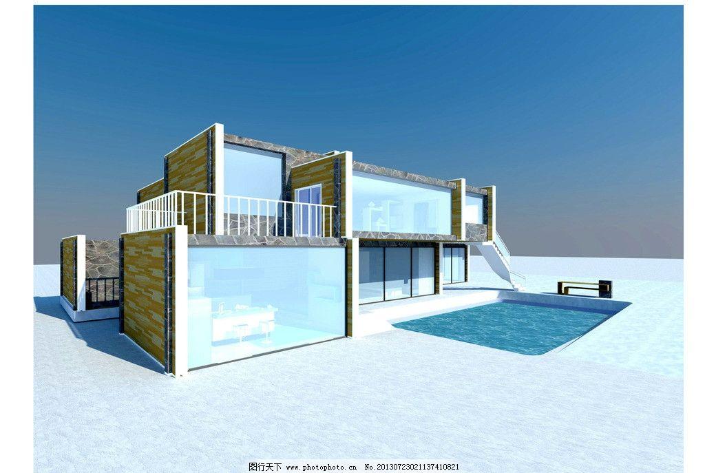 别墅 简约 装潢 建筑      游泳池 3d作品 3d设计 设计 150dpi jpg