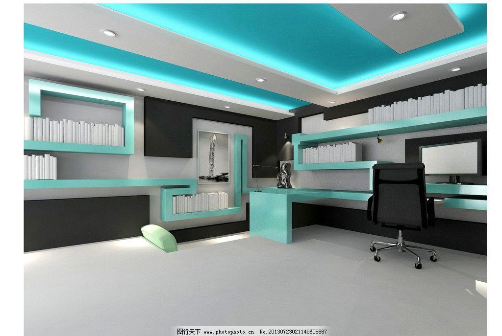 工作室 室內 室內設計 簡約 別墅 裝潢 桌椅 電腦 書柜 3d作品 3d設計