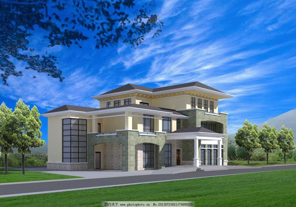 别墅效果图 大楼 别墅透视图 建筑 蓝天 白云 草地 3d作品 3d设计