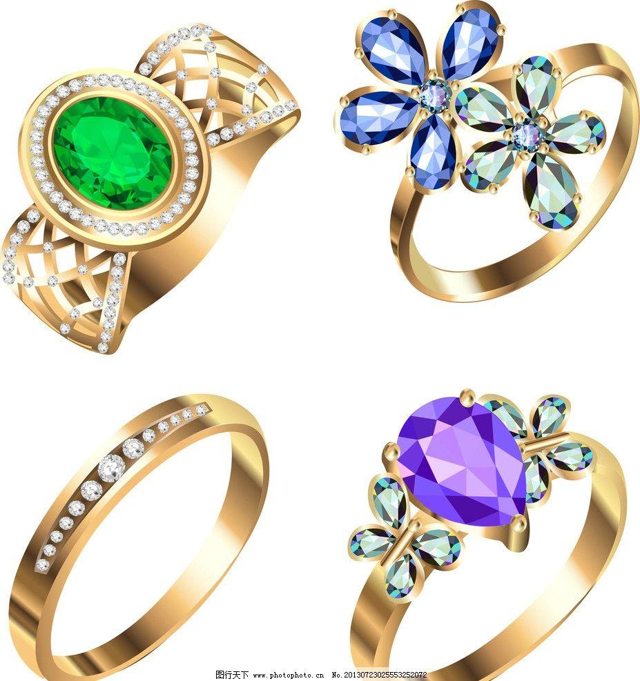 钻石戒指 钻石图片