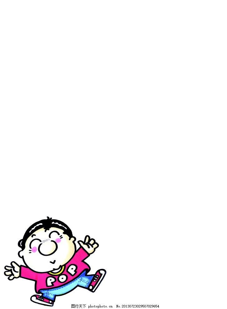 小人海报纸 海报纸 手机海报 手绘海报纸 pop海报纸 广告设计 矢量