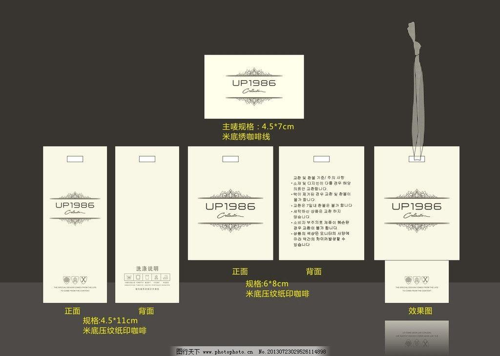 韩文洗衣标志图解